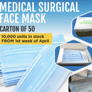 Medical Surgical Face Mask – (50Pc)