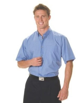 DNC Workwear Polyester Cotton Chambray Business Shirt Short Sleeve